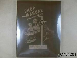 1941 1942 Pontiac Shop Repair Manual 414 Pages C754201