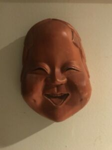 Vintage Antique Japanese Wood Carved Noh Theatre Good Face Mask