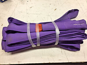 lot Of 2 Purple 18 Foot Round Sling Rated 2600 Vert Wll Unitex Free Ship