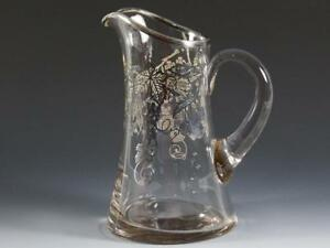 Flanders Stawberry Cherry Grape Pattern Silver Overlay Water Ice Tea Pitcher