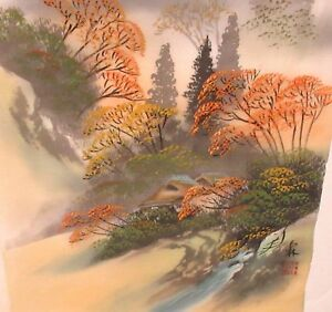 Chinese Mountain Village Small Watercolor On Silk Painting Signed