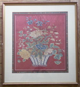 Antique Chinese Export Silk Embroidery Well Framed