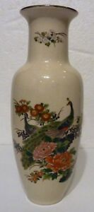 Vintage Satsuma Style Vase Peacock And Chrysanthemum Crackle Glaze Japan 11 H