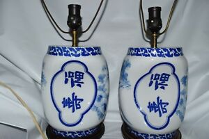 Vintage Japanese Porcelain Ceramic Blue And White Table Lamps Carved Wood Base