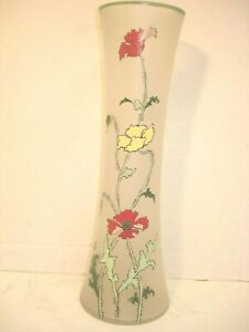Moser Enameled Glass Vase With Flowers