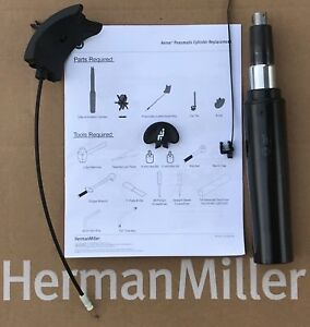 Herman Miller Aeron Chair Pneumatic Cylinder New Oem Parts 1b65lr