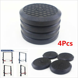 4pcs 125mm Round Rubber Arm Pads Lift Accessories Pad For Car Truck Lift Hoist Fits More Than One Vehicle