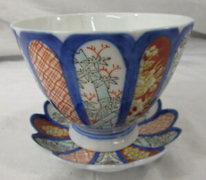 Vintage Japanese Ceramic Porcelain Tea Cup And Saucer Painted W Various Designs