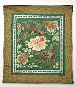Vintage Chinese Silk Embroidery Gold Threads Forbidden Stitches Panel Butterfly
