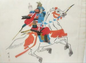 Japanese Samurai Soldier On Horse Watercolor On Silk Painting Signed 2