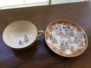 Fine Antique Japanese Satsuma Cup And Saucer Signed
