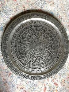 Vintage Persian Copper Tray Etched Islamic Ghalamzani Esfahan Silver Tone 34