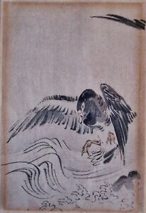 Rare 1890 Duck In Flight Woodblock Print By Keinen Imao Japanese 1845 1924