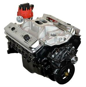 Atk High Performance Gm 350 Vortec 350hp Stage 2 Crate Engine Hp32m