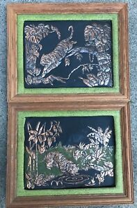 Vintage Mid Century Modern 3d Relief Hammered Copper Tiger Cat Wall Art Pictures