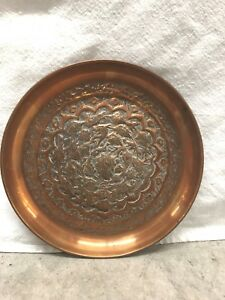 Beautiful Antique Detailed Persian Copper Plate Pattern Birds 19 C