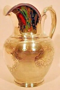 A Wonderful Coin Silver Water Pitcher By Gale Willis New York Dated 1859