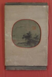 Asian Print On Silk Wrapped Board Silk Screen Midcentury Japanese Panel Scroll