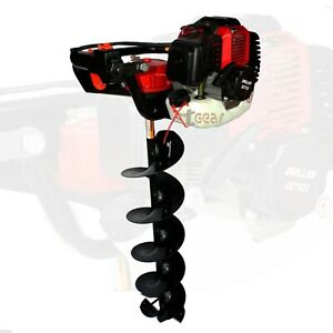 49cc Gas Engine Post One Man Hole Digger W 8 Ice Auger Bit Double Blade