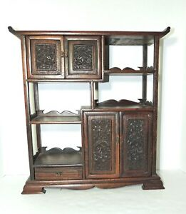 Chinese Hardwood Stand Tabletop Display C 1890