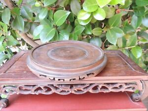 10 Antique Japanese Hand Carved Wood Stand