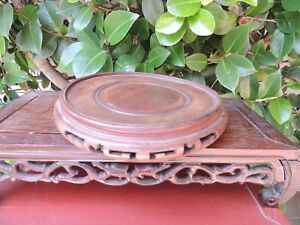 12 Antique Japanese Hand Carved Wood Stand