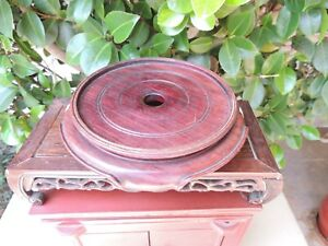 9 Antique Chinese Hand Carved Wood Stand