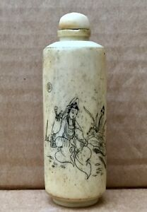 Vintage Chinese Bone Snuff Bottle With Erotic Design