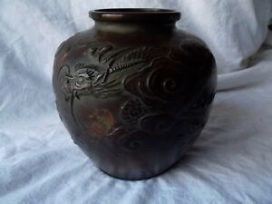 Antique 7 Vase Japanese Chinese Bronze Metal Archaic Dragon Relief Gold Accents
