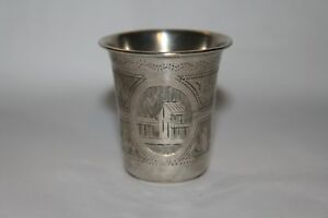 Russian Silver Vodka Cup Bc 1888 Hand Etched Beautiful Design