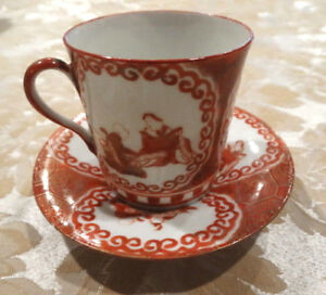 Antique 19 C Japanese Red White Gold Kutani Eggshell Tea Cup Saucer