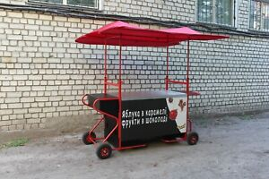 New Mobile Food Cart Vending Cart Street Food drinks Hot Dog Shipped By Plane