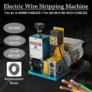 Scrap Cable Stripper Wire Stripping Machine For Scrap Copper Recycling New