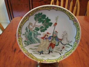 18thc Chinese Qianlong Famille Figural Porcelain Plate Warrior Horse Woman