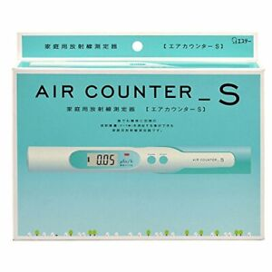 Air Counter S Radiation Meter Dosimeter Geiger Counter Japan Fs