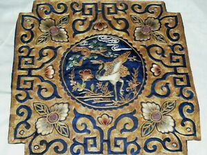 Antique Chinese Gold Metal And Silk Thread Embroidery Textile With Bird