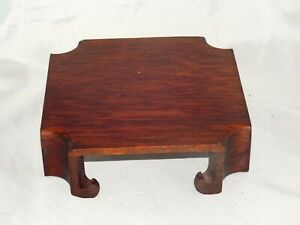 Vintage Chinese Square Hand Carved Brown Rosewood Pot Bowl Display Stand