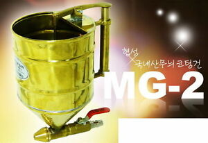 Mortar Air Sprayer Hopper Gun Concrete Plaster Texture Cement Tirolessa Korea