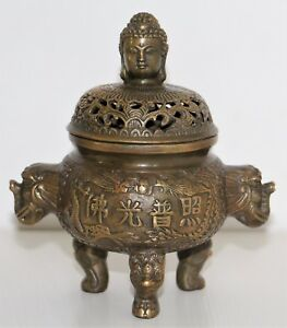Eastern Brass Buddha Head Incense Burner Censer