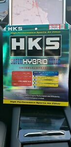 Hks Super Hybrid Filter Japan Lexus Gs Is Engine Drop In Air Filter Jdm 4grfse