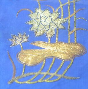 Vintage Chinese Silk Panel With Metallic Embroidery Uu430