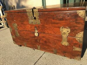 Vintage Asian Bandaji Chest Japanese Korean Chinese