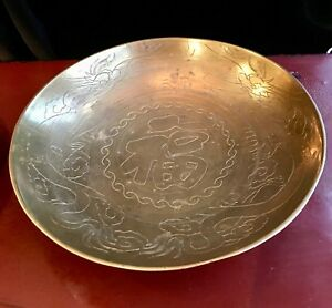 Vintage Antique Bronze Dragon Hand Engraved 10 Plate Bowl Made In China