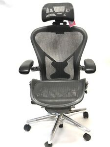 Executive Classic Fully adjustable Size B Posturefit With Headrest Aeron Chair