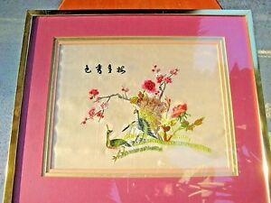 Vintage Oriental Asian Silk Embroidered Peacocks Tapestry Framed Picture