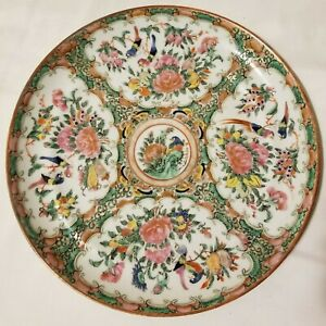 19th C Chinese Export Porcelain Rose Medallion Plate With Birds And Peonies