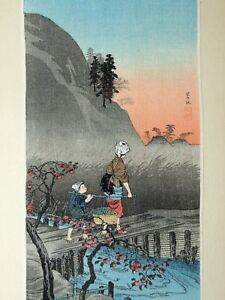 Japanese Woodblock By Takahashi Shotei Autumn Village Rare Chirimen Edition