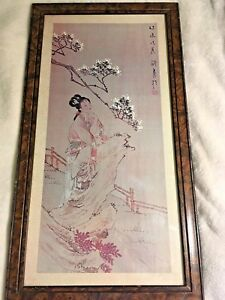 Fine Antique Chinese Silk Printed Painting Girl With Plum Blossoms Signed Framed