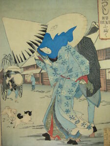 Antique Original Japanese Meiji Era Ukiyoe Woodblock Print Geisha By Chikanobu