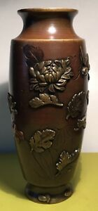 Antique Japanese Mixed Metal Bronze Gilt Vase With Bird And Flowers Meiji